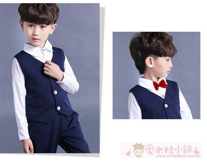 長袖西裝四件組 兒童西裝 ☆愛米粒☆ 襯衫+背心+長褲+領結 B26藍色 80-145CM