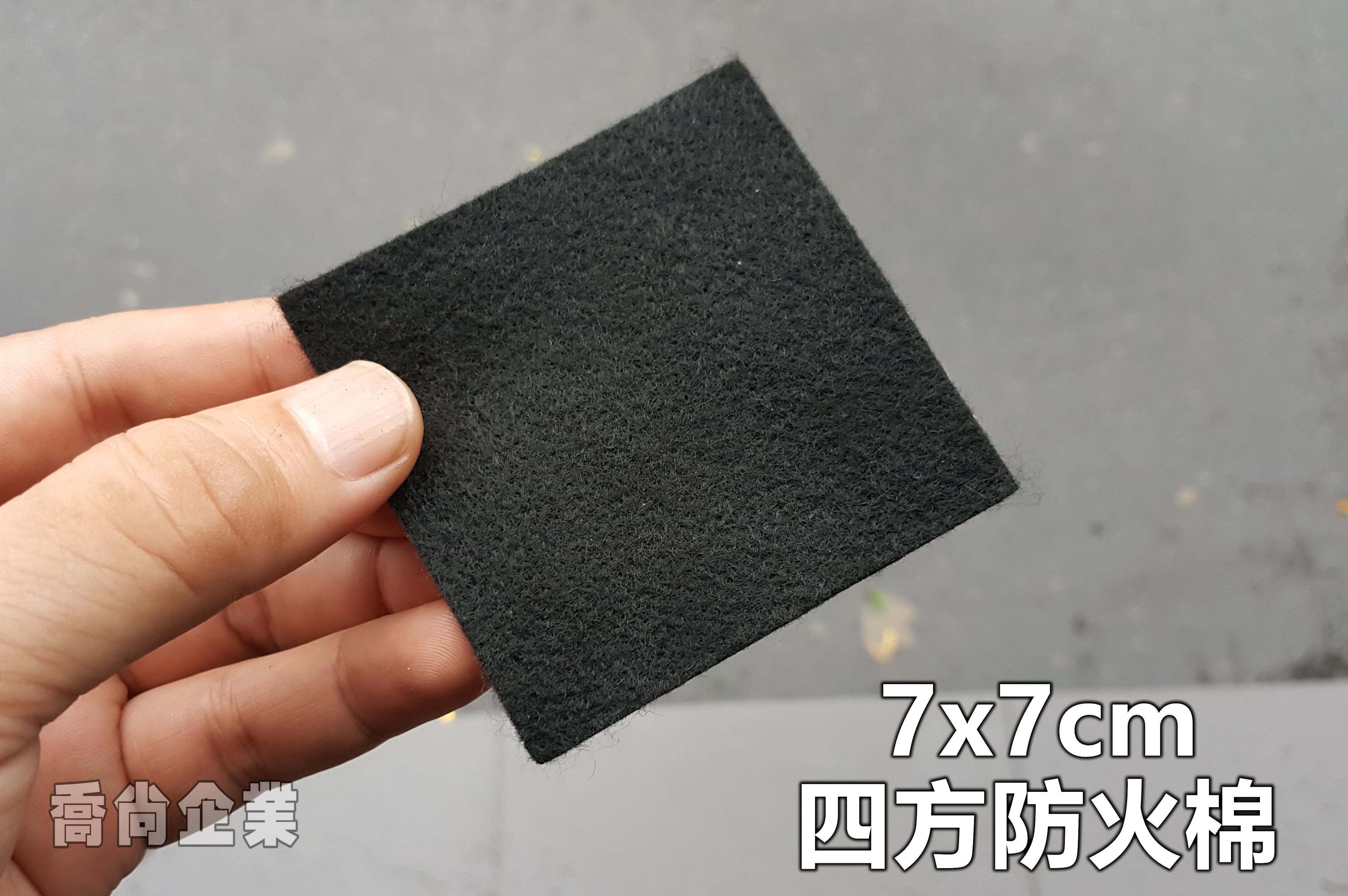 【威利購】7x7四方型防火棉 盤香線香防火棉墊 香品平放不會熄滅