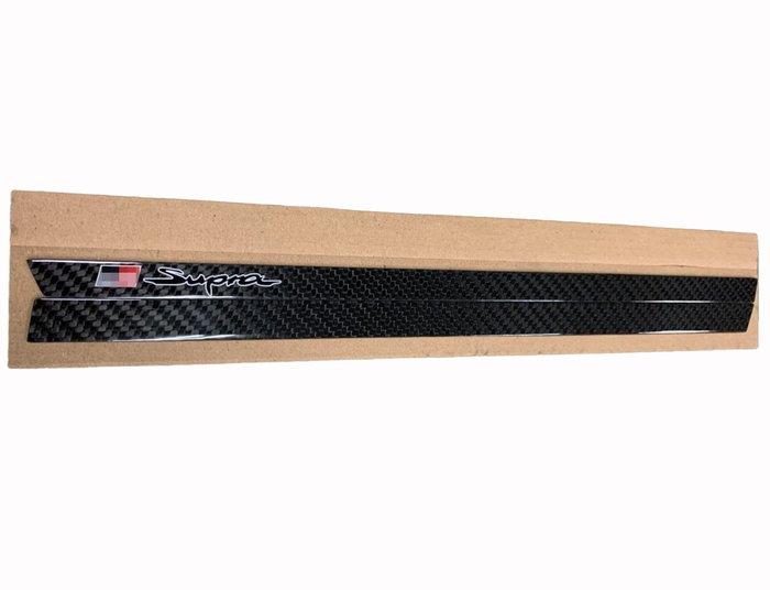 CS車宮車業 TOYOTA GR SUPRA 副駕儀表板 碳纖維飾板 卡夢貼紙