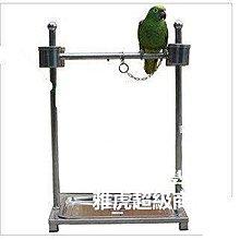 特惠不銹鋼鸚鵡籠鳥籠鳥架子鸚鵡架--鸚鵡站架(雙管)LcSG八哥籠鷯哥籠鳥屋可提外出Lc_776