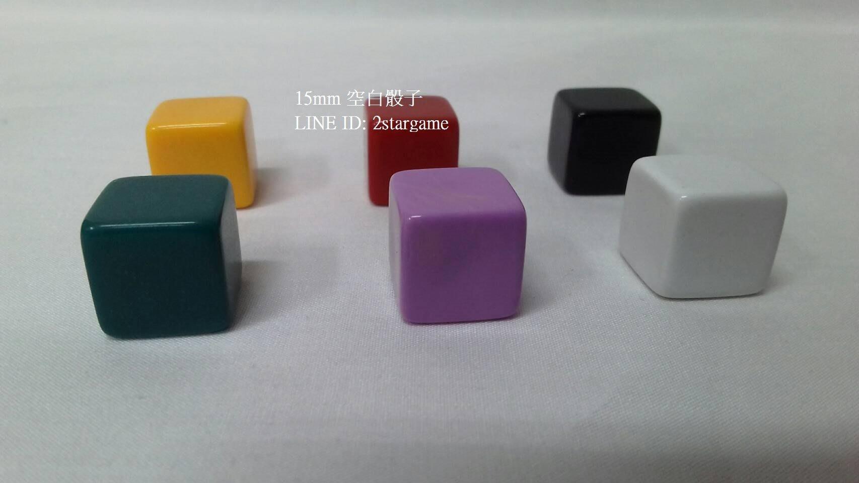 【雙子星】六面空白骰子 6面 15*15*15mm Dice 適用 桌遊 幼教 Pandemic 瘟疫危機 播棋