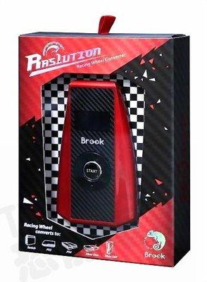 (超取免運費)BROOK RAS1UTION 賽車方向盤轉接器 SWITCH PS3 PS4 XBOXONE X360