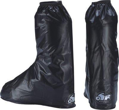 [中壢安信] FairRain 飛銳 靴型 時尚 防雨鞋套 鞋套