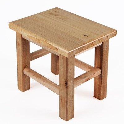 換鞋凳 實木小板凳橡木凳子小凳子小方凳...