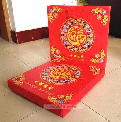 LANTERN 中國結專用包裝盒禮品盒