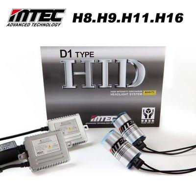 全新MTEC HID Kit 氙氣燈組H8 /H9 /H11 /H16 規格  4300K/6000K