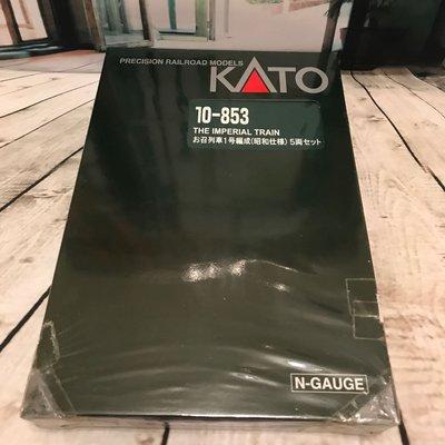 Kato 10-853 昭和 + お召列車専用機関車 3038 EF58 61 召機