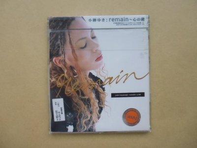 明星錄*2001年日本版.小柳:remain.心的鍵.EP.二手CD.原外盒(k380)