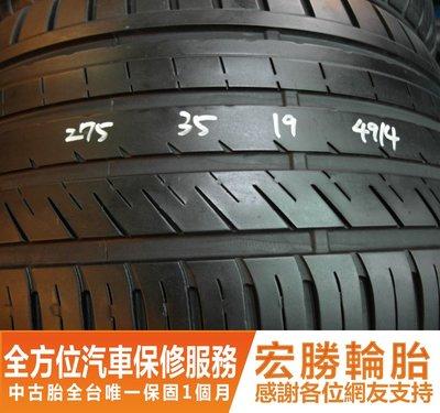 【宏勝輪胎】中古胎 落地胎 二手輪胎:B437.275 35 19 薩瑞德 SF5000 2條 含工3500元 台北市
