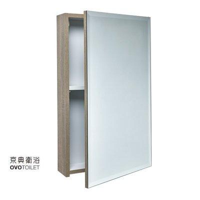 【 老王購物網 】京典衛浴 HA48 單門鏡面收納櫃 置物鏡櫃 化妝鏡 衛浴鏡箱 化妝鏡櫃