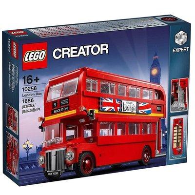 LEGO Creator Expert London Bus (10258) (全新, 靚盒, 未開封)