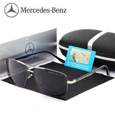 Mercedes-Benz賓士開車駕駛遠光燈防眩眼鏡 偏光眼鏡 太陽眼鏡紫外線鏡高檔純鈦輕 男女眼鏡 高清墨鏡20210