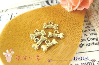 JG004【每組5個20元】11*8M...