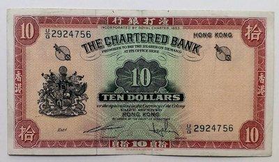 渣打銀行no date (1962-70年) 10元 (紅鎖匙) 一張上品 VF (U/G 2924756)