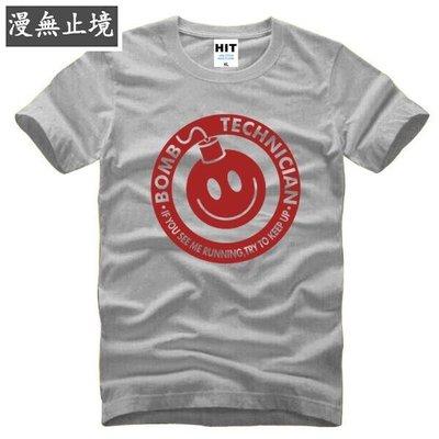 漫無止境 男式短袖T恤 Bomb Technician 個性創意 搞笑 歐碼男士 ebayy