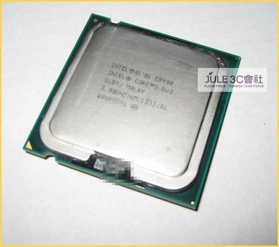 JULE 3C會社-Intel Core2 Duo E8400 3.0GHZ/6M/1333外頻/SLB9J/E0版本/45奈米/雙核心/正式版/775 CPU