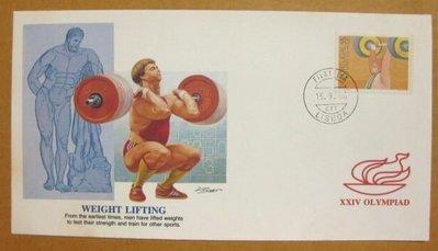 外國首日封---舉重---92-60---漢城24屆奧運紀念封---1988年---限量絕版---雙僅一封