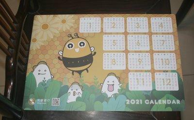 全新 兆豐銀行 西元2021年 中華民國110年 大字 月曆 桌曆 可當桌墊 版本#2 保證全新正品/真品 現貨
