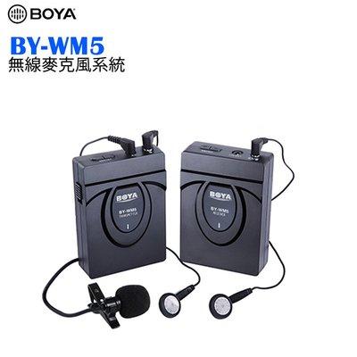 【EC數位】BOYA BY-WM5 無線麥克風 錄音 全方位 360度旋轉 領夾式 採訪收音 雙向 手機錄影收音