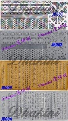 ❤破盤價❤※復古金屬鏤空貼紙JB系列※~共有39款,圖騰花紋喔