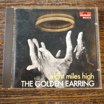 【午後書房】Eight miles high│The Golden Earring│171214-40 C3