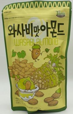 【回甘草堂】韓國 Tom's 杏仁果(芥末) 210g 下午茶 營養好吃