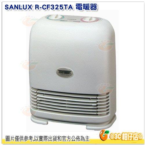 免運 SANLUX R-CF325TA 電暖器 公司貨 台灣製造 PTC陶瓷安全發熱機 三小時定時裝置