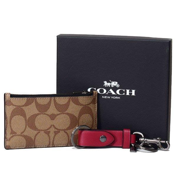 COACH零錢卡片夾防刮皮革鑰匙圈禮盒組100%原廠正品附發票