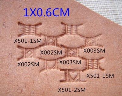 老約翰皮雕 編織紋 印花工具  打印工具 皮雕材料 皮雕工具