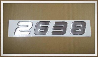 【帝益汽材】HINO 700 大將 FR SH 2004年後 車門貼紙 車門彩條 標誌 2638《另有賣雨刷片、雨刷桿》