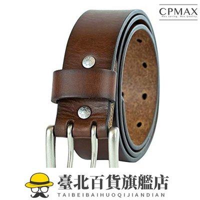 Levi's 男士真皮休閒百搭皮帶 Men's Bridle Double Buckle Belt 男皮帶 L63