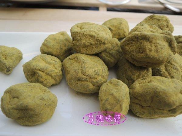 3號味蕾 量販團購網~活性乳酸菌纖梅(綠茶梅)3000公克量販價...另有多款蜜餞
