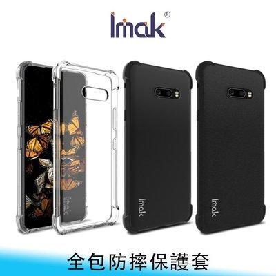 【台南/面交】Imak LG G8X ThinQ 全包防摔套/保護殼/手機殼 氣囊/防摔/防撞/耐磨 送贈品