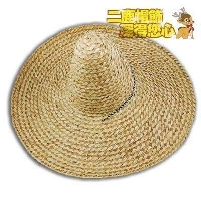 ☆二鹿帽飾☆ 頭圍超大/直徑58cm大草帽/釣魚帽( 超大)墨西哥帽 遮大太陽