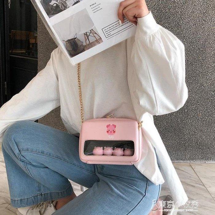 【免運】-包包女2019新款春夏個性鏈條可愛小雞小豬單 【HOLIDAY】