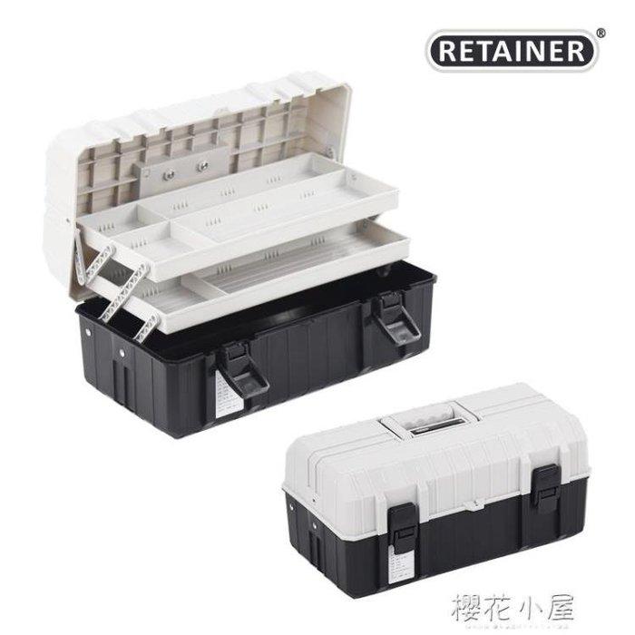 瑞美拓三層折疊塑料工具箱多功能大號五金家用工具箱繪畫箱模型箱igo