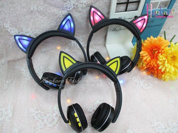 ☆[Hankaro]☆歐美流行熱銷發光貓耳造型藍芽頭戴式可折疊耳機