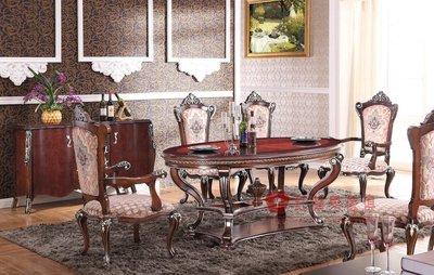 [紅蘋果傢俱] TYCZ-007 雅致系列 新古典 歐式 法式 餐桌椅 橢圓餐桌 桌子 餐椅 椅子 工廠直營