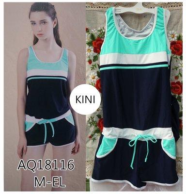 Kini奧可那 台灣製大女泳裝AQ18116*連身褲 二件式 休閒清新綠 萊卡  M-EL-特價1800元