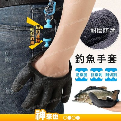 【附發票 神來也】 雙層矽膠隔熱手套 ...