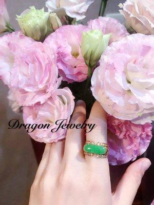 { Dragon Jewelry } 天然翡翠 正綠 A貨 馬鞍 鑲嵌  天然鑽石 戒指 18 K 金 母親節首選 特價