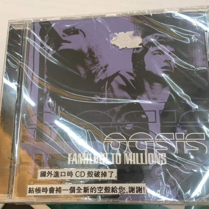 全新 進口 歐版 CD Familiar to Millions  Oasis