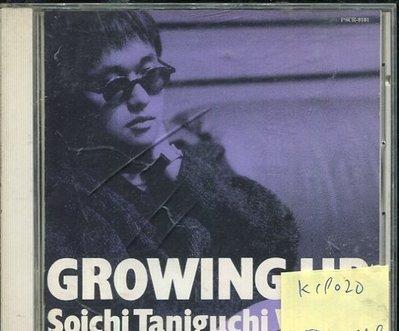 *真音樂* 谷口宗一 / GROWING UP 日版 二手 K19020