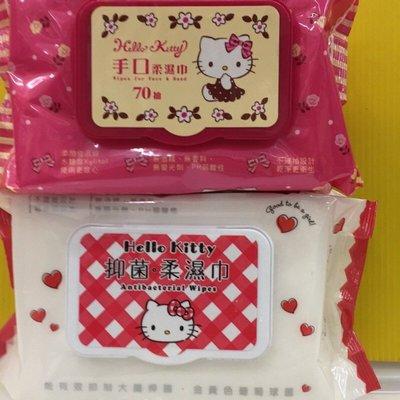 熱銷 Hello kitty 濕紙巾柔濕巾 加蓋 正版 不含螢光劑濕紙巾 無酒精抑菌【CF-05A-03700】