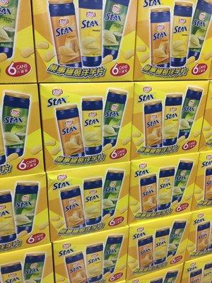 COSTCO代購 LAY'S 樂事罐裝洋芋片 原味/切達起司/奶焗 6入組