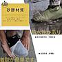 雨鞋套 日本 jojogo 矽膠雨鞋套 雨鞋矽膠彈性 雨鞋