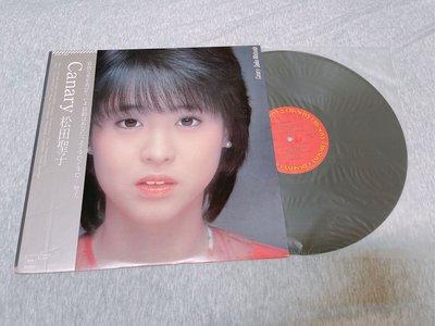 松田聖子-Canary 絕版黑膠