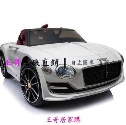 【王哥】賓利兒童電動車四輪搖擺雙驅遙控電瓶車嬰兒小孩玩具車可坐人汽車DX-118860