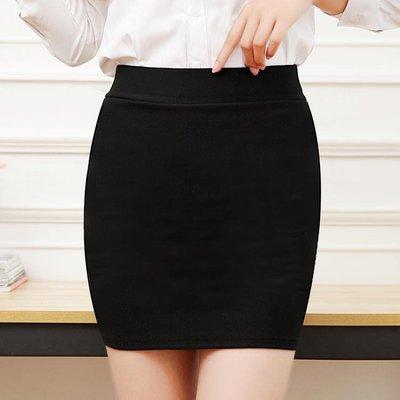 短裙 包臀裙一步裙包裙黑色職業裙女高腰工作裙半身工裝裙短裙子上班群