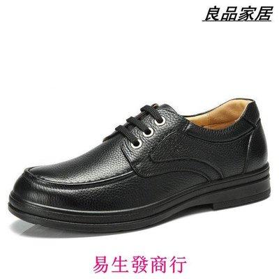 【易生發商行】駱駝牌 男鞋  真皮商務鞋正裝鞋 純色系帶鞋H2203048F5996